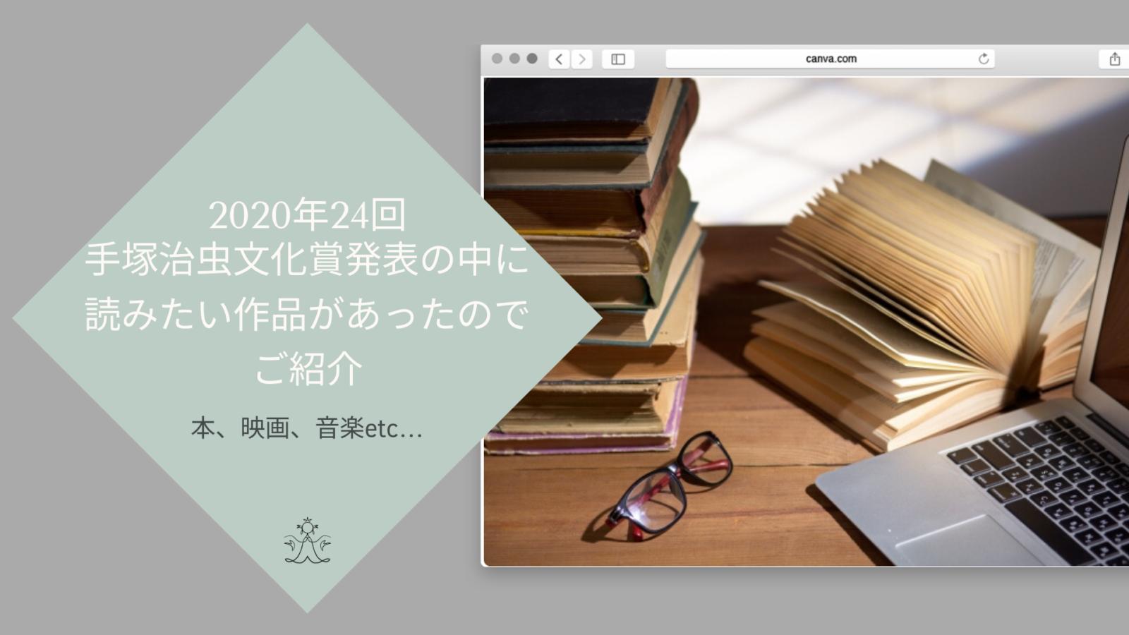 book&pc