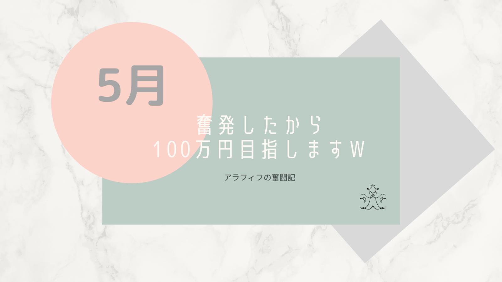 20200525-life表紙
