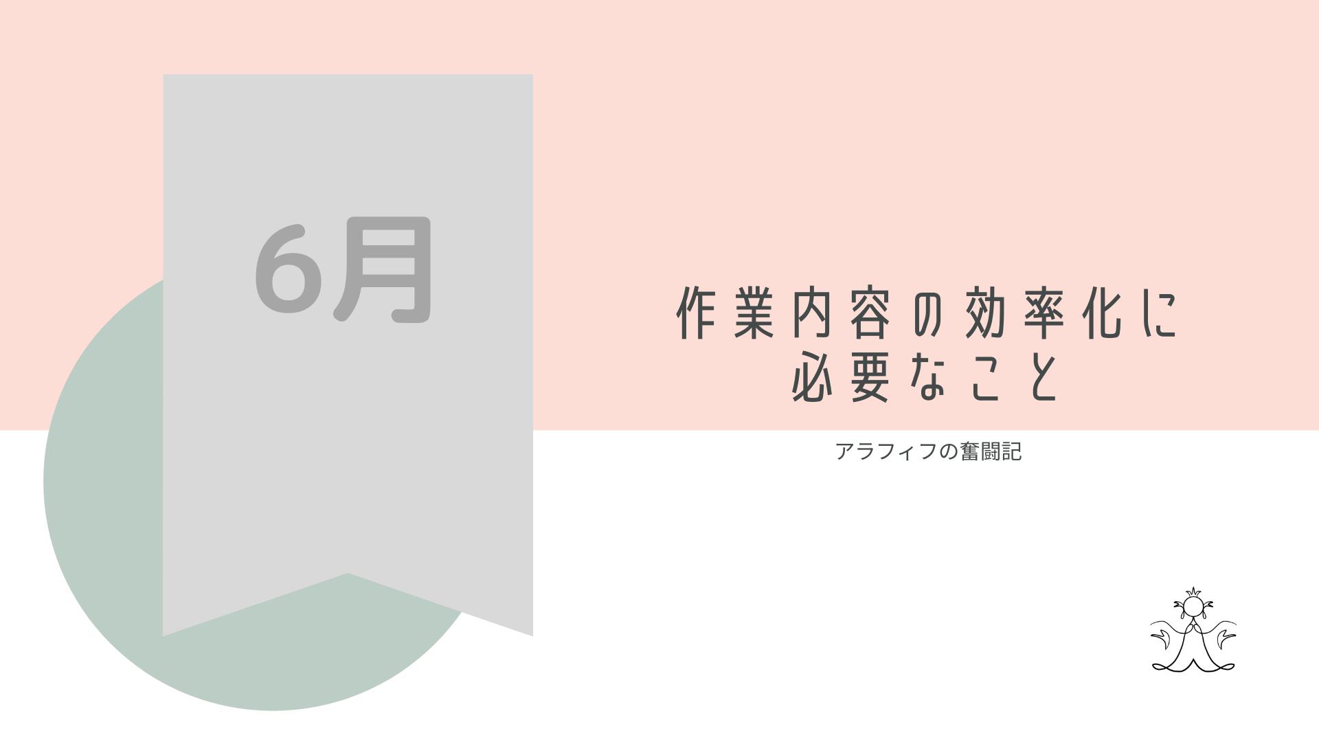 20200612-life表紙