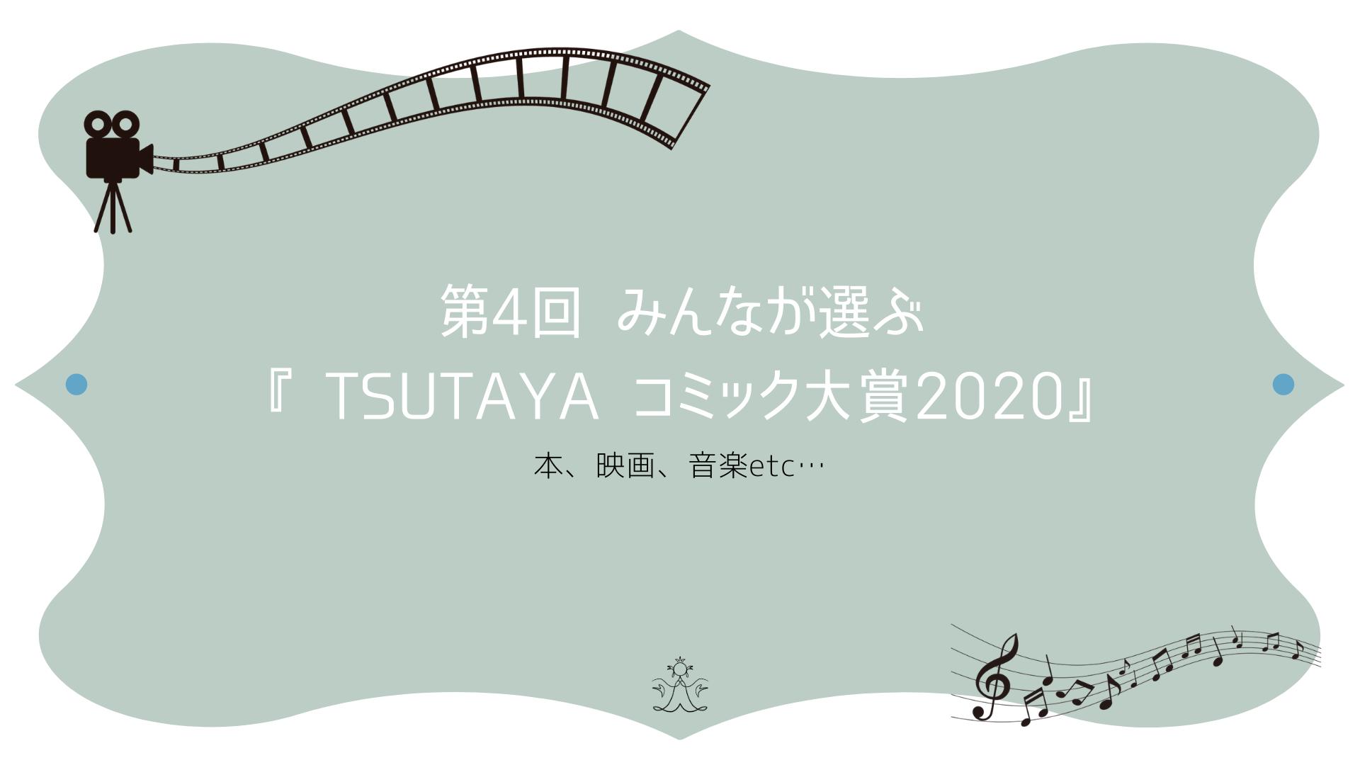 20200621-books表紙