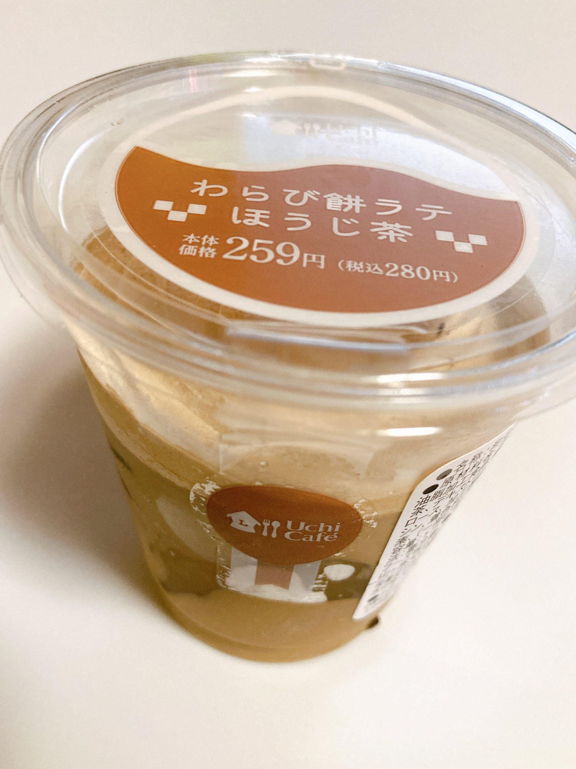 ローソンデザートほうじ茶ラテ