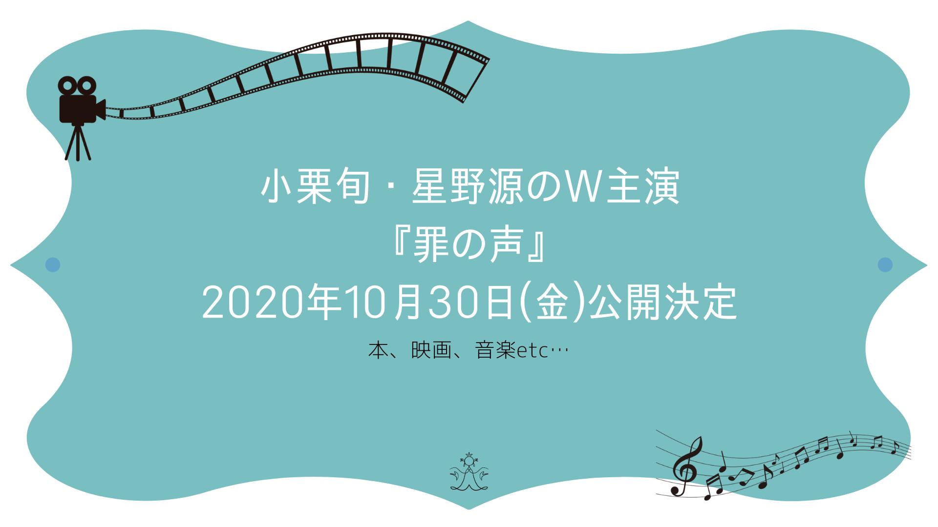 20200831-movies表紙