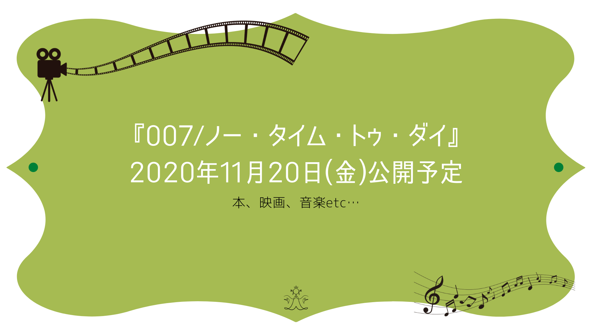 20200901-movies表紙