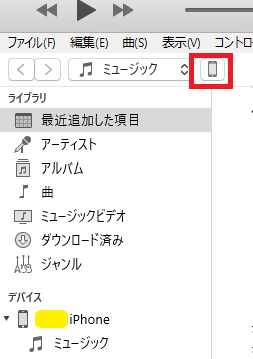 iTunes画像iPhone同期