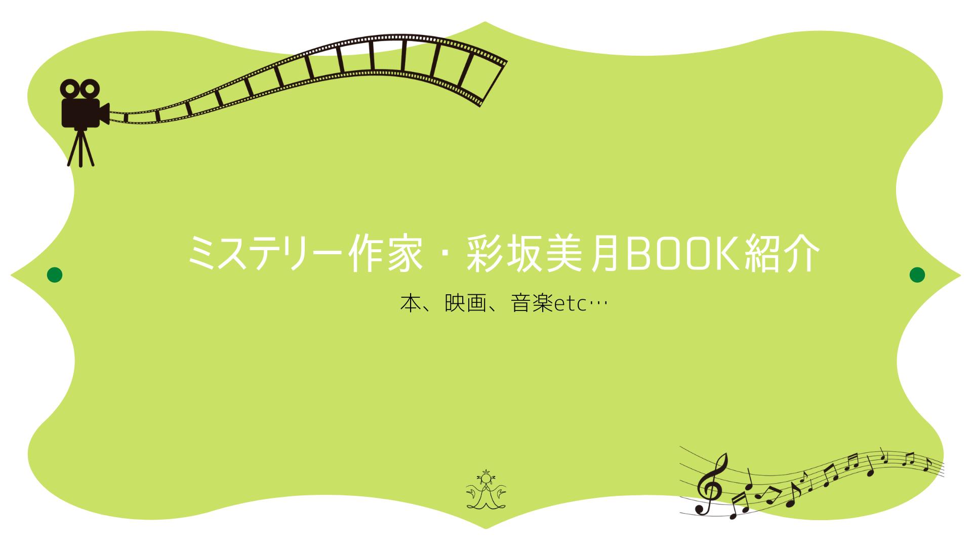 20200923-books表紙