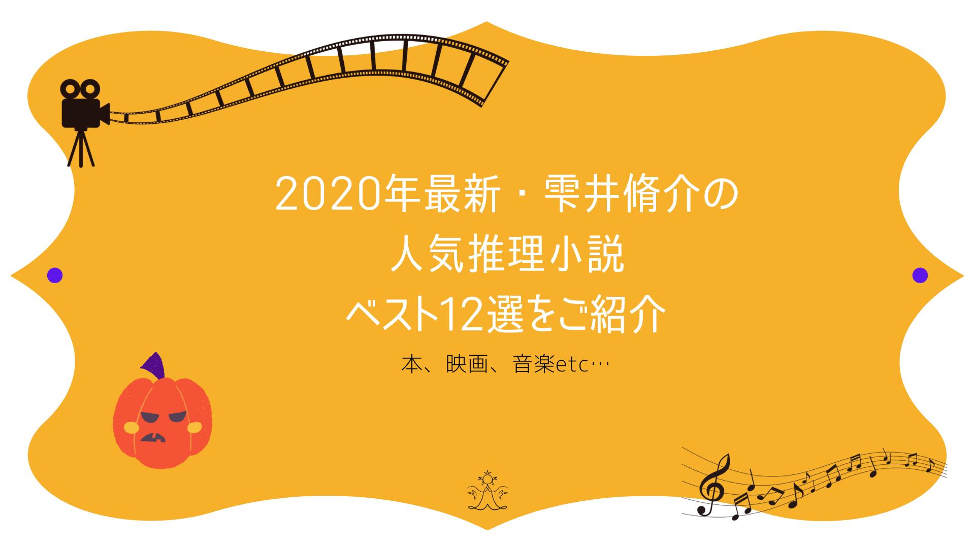20201012-books表紙